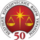AstapovLawyers named among TOP-5 Best Law Firms in Ukraine